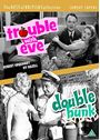 Comedy Capers: Trouble with Eve & Double Bunk [DVD]